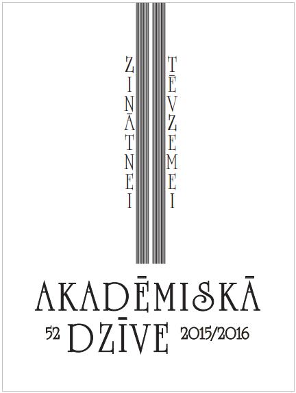akademiska_dzive_52_vaks