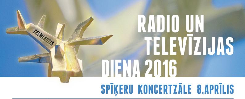 radio_un_tv_diena_2016